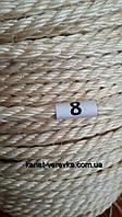 Веревка, канат сизалевый светлый 8 мм-50м
