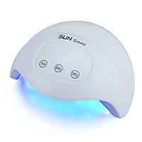 LED+UV лампа для маникюра SUN 5 mini 30W