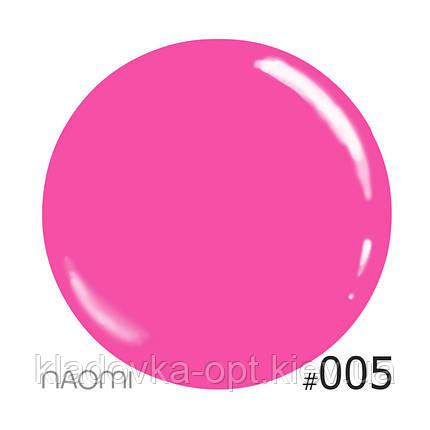 Декоративный лак Naomi 005 (розовый), 12 мл, фото 2
