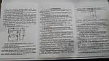 Лічильник трехфазний на дін рейку 100А Енергоміра, фото 3