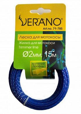 Леска для мотокосы крученый профиль 15м, 2мм VERANO
