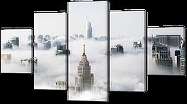 """Модульная картина """"Небоскребы в тумане"""""""