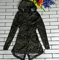 Женская куртка Asos, фото 1