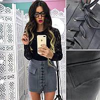 Короткая стильная замшевая юбка с халитенами, фото 1