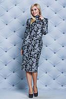 Трикотажное женское платье-футляр с карманами