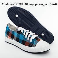 db94ea154 Гипанис оптом в Украине - все товары на маркетплейсе Prom.ua, стр. 44