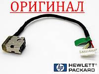 Копия Разъем гнездо кабель питания HP 17-x  799736-F57 разем