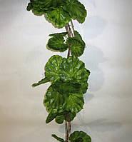 Лиана калачик (250 см)