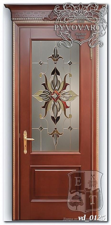 Витражи Тиффани в мехкомнатную дверь