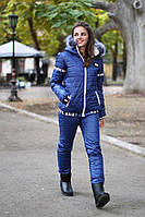 Женский спортивный костюм куртка 200 синтепон+пайка+ искусственный барашек