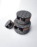 Круглый набор подарочных коробок ручной работы с скандинавским узором чёрно-белого цвета