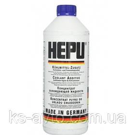 Антифриз - концентрат синий HEPU 1.5л