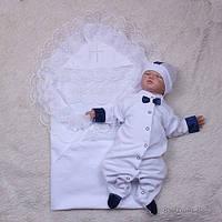 Крестильный набор для мальчика, Любовь+Корсар белый