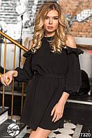 Вечернее платье черного цвета с рюшами. Модель 17320. Размеры 42-46