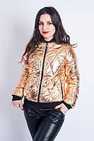 Куртка демисезонная Золото