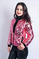 Куртка демисезонная розовая