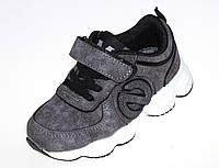 Кроссовки для мальчиков(25-30)Серый