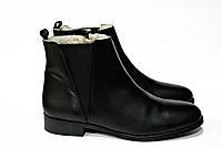 Мужские зимние ботинки. Натуральная кожа. Fat Company.Португалия.