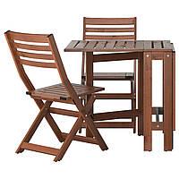 IKEA APPLARO Стол + 2 раскладных стула, снаружи, коричневое пятно  (090.539.23)