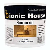 Пропитка для бани и сауны Bionic House, 0,8л.