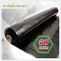 Пленка черная 50 мкм 1,5 м рукав 3 м в развороте (100 мп в рулоне)