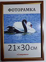 Фоторамка,  пластиковая,  15*21, А5,  рамка для фото, картин, дипломов, сертификатов,  166-206