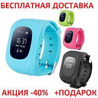 Умные смарт часы детские телефон с GPS Smart Baby Watch Q50 ОПТ смарт вотч часы телефон GPS трекер