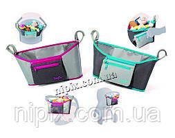 Органайзер-сумка для коляски BabyOno