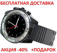 Умные смарт часы телефон с GPS Smart Baby Watch SW 007 ОПТ смарт вотч часы телефон GPS трекер