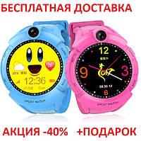 Умные смарт часы детские телефон с GPS Smart Baby Watch Q610S ОПТ смарт вотч часы телефон GPS трекер