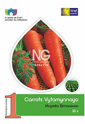 Семена моркови Витаминная 30 г, Империя семян