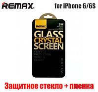 Защитное стекло + пленка Remax для iPhone 6/6S в металлической упаковке