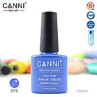 Гель-лак Canni 79 лазурный 7.3ml