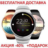 Умные часы смарт Smart Watch Kingwear KW18 ОПТ smartwatch F13 аналог Samsung Gear S2