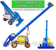 Протравитель семян ПС-5М самоходный с подборщиком
