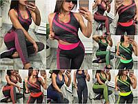 Костюм для фитнеса женский бесшовный