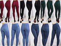 Приталенные женские джинсы со змейкой