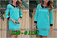 Женское платье короткое с манжетами, фото 1