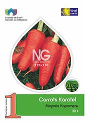 Семена моркови Каротель 30 г, Империя семян