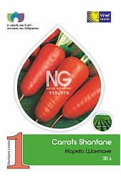 Семена моркови Шантане 30 г Vinel' Seeds