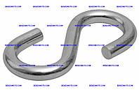 Крюк S-образный Apro - 7 мм