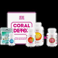 Корал Детокс (Coral Detox)