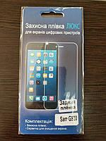 Захисна плівка на заднє скло Samsung Galaxy S6, фото 1