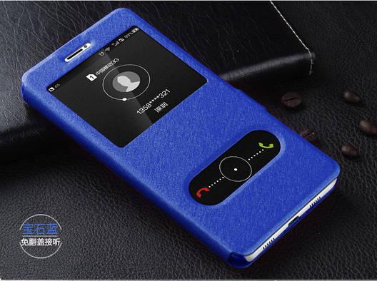 Чехол Window для Samsung Galaxy J7 Neo J701F книжка Blue, фото 2
