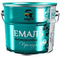 """Эмаль 3 в 1 антикоррозионная """"СПЕКТР"""", белая (глянцевая) 2,5 кг"""