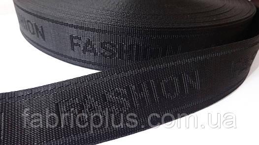 Тесьма ременная фирменная  (3.8 см) FASHION черная
