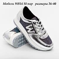 67847a401 Женские и подростковые кроссовки оптом Гипанис. 36-40рр. Модель W 814