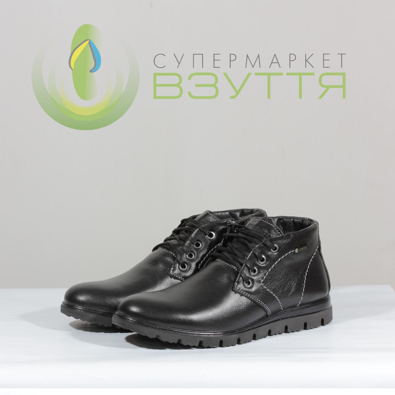 Демисезонные ботинки из натуральной кожи для мальчика 6022_Jordan размеры: 32,37,38,39