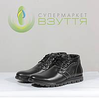 Демисезонные ботинки из натуральной кожи для мальчика 6022_Jordan размеры: 32,37,38,39, фото 1