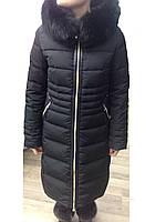 Пальто женское пуховое Snowimage(SID-G577)